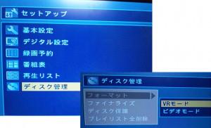 dvdformat