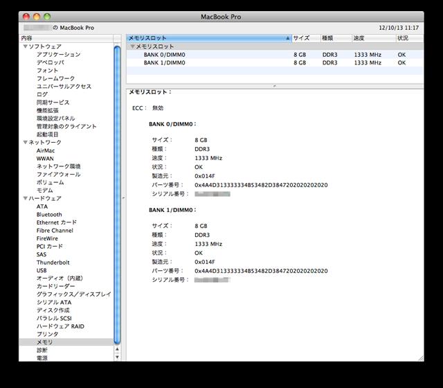mac_16gb