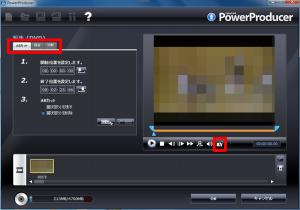 ビデオクリップ